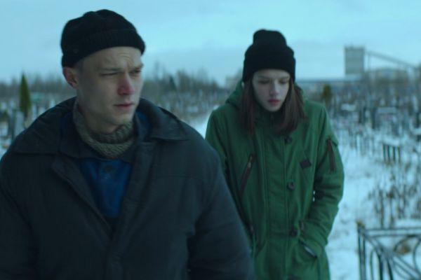 Кадр из фильма Герда