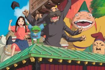 Кадр из фильма Унесённые призраками